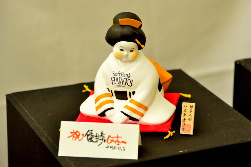 KOUGEI FESTA IN FUKUOKAの博多人形のおたふく