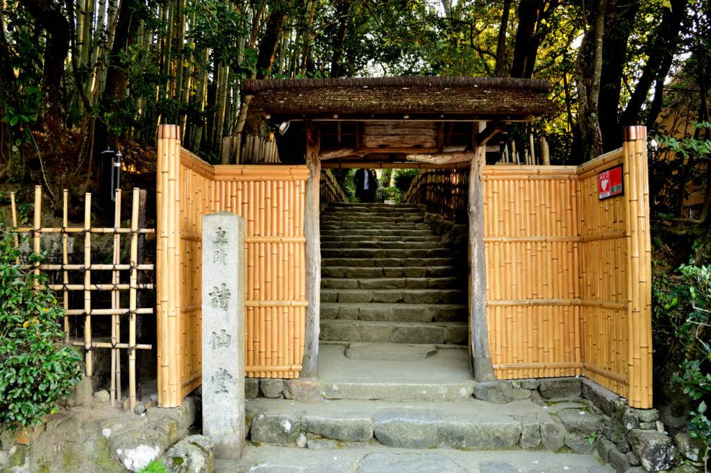 詩仙堂の門