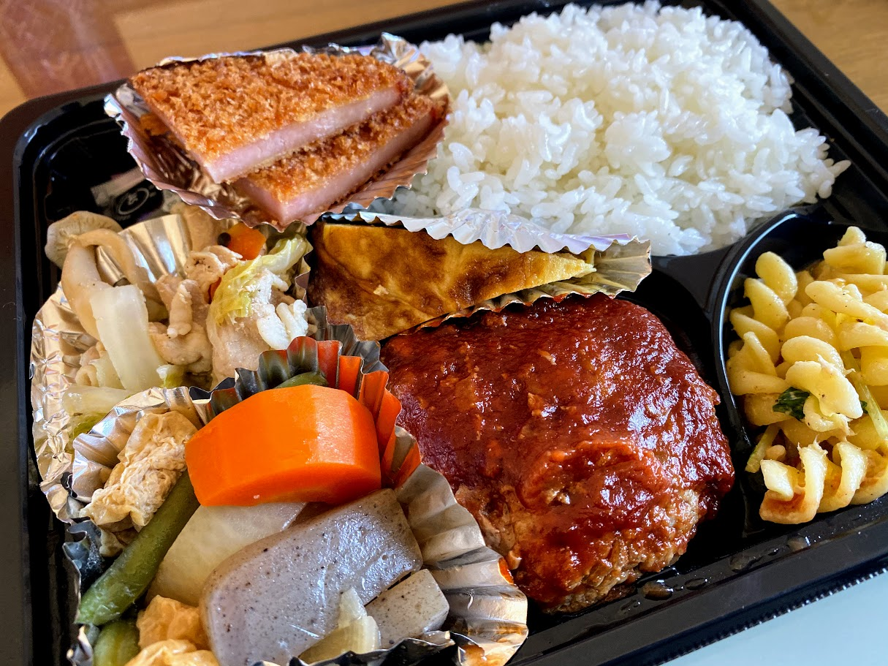 札幌の松木商店の弁当